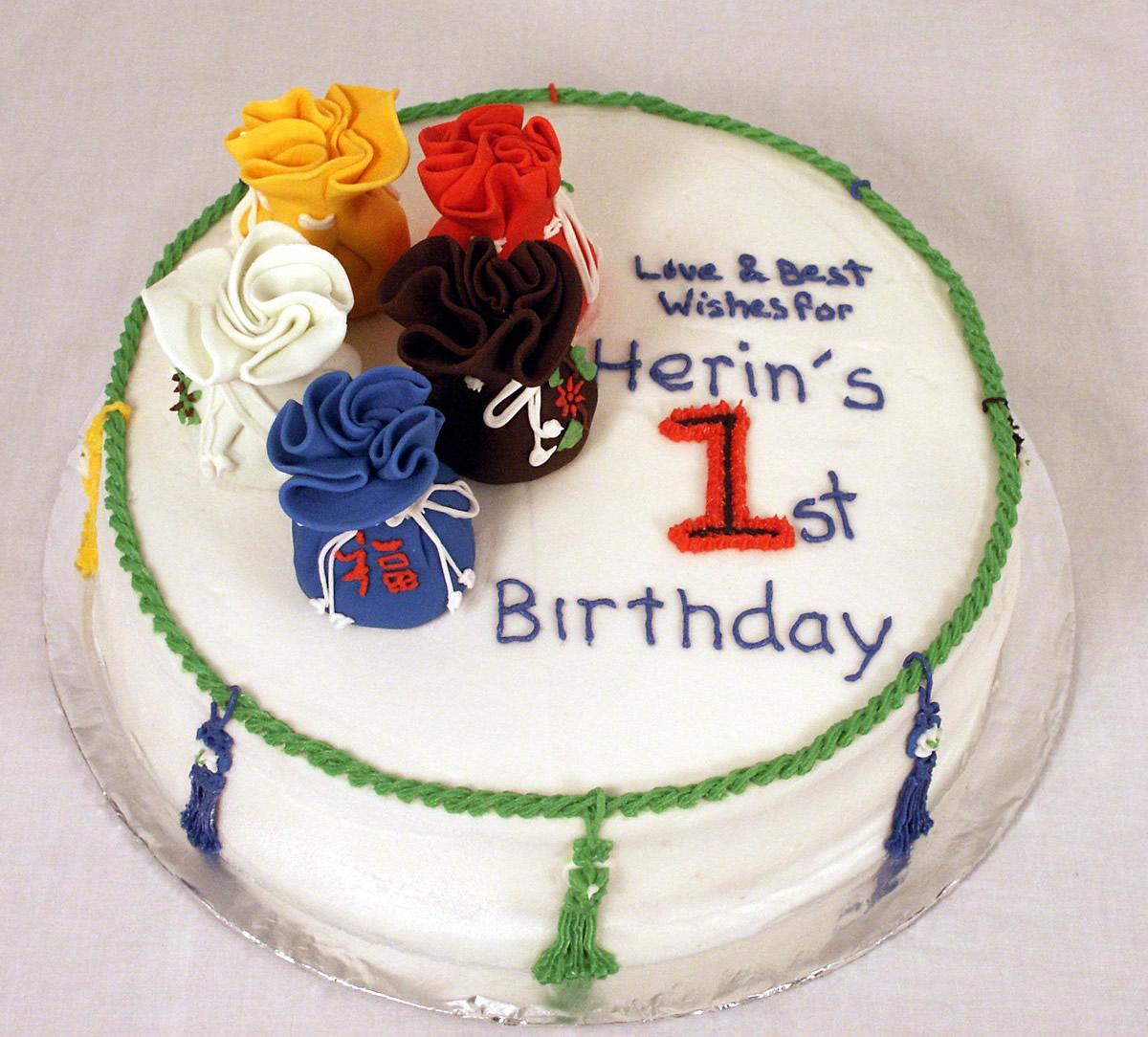 Korean 1st Birthday Cake Texas Rose Bakery